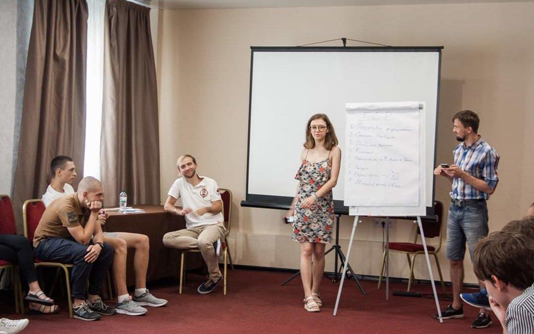 Маркетинг и проектная деятельность для правозащитников: 3-дневный тренинг в Одессе