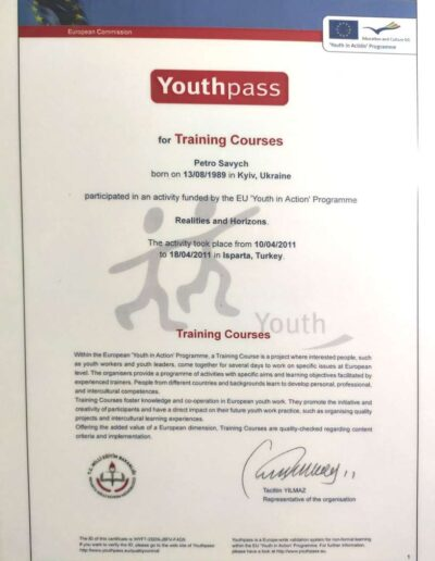 Сертификат Youthpass