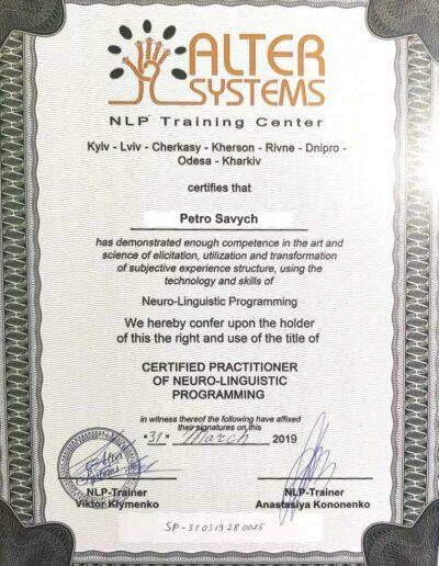 Сертификат Alter Systems