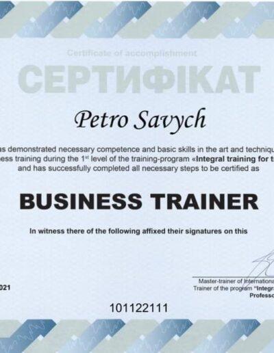 Сертификат Business Trainer