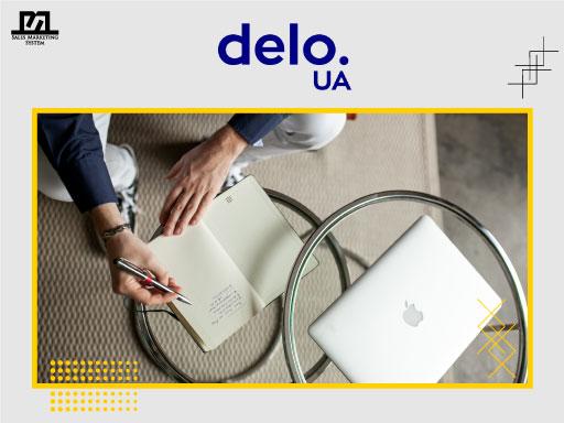 Как и зачем проводить конкурентный анализ бизнеса? – статья для Delo.ua