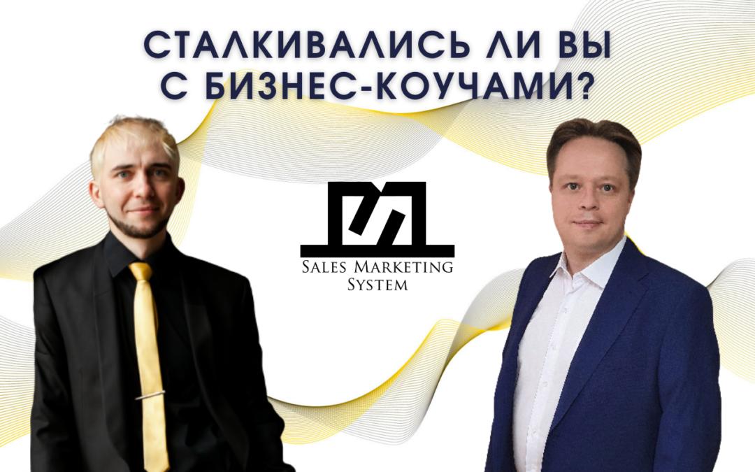 Денис Штучный в Инстаграм Лайв: Разрушаем стереотипы о бизнес-коучинге