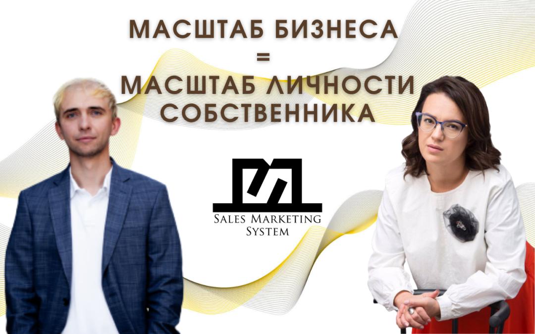 Жанна Тулегенова в Инстаграмм Лайв: Масштаб Бизнеса = Масштаб Личности Собственника