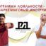 Михаил Кравцов Программа Лояльности Polycard в Инстаграм Лайв